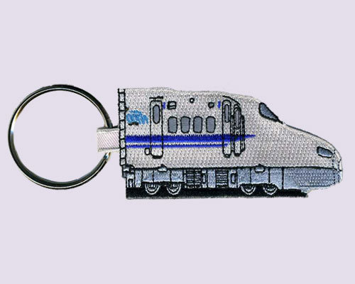 100% New Tokkaido Line Embroidered Keychains