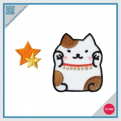 Embroidery with Rhinestone- Cat + Stars Sticker Pack